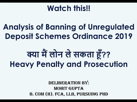 431bf4f64 Analysis of Banning of Unregulated Deposit Schemes Ordinance लोन व डिपोज...