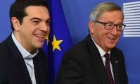 tsipras-giounger1