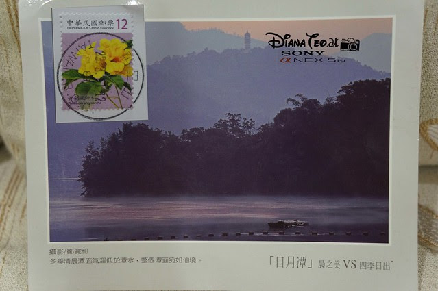 Postcard 06 - Taiwan