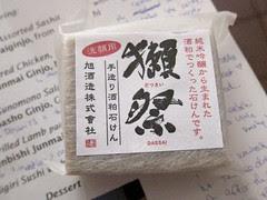 Dassai soap