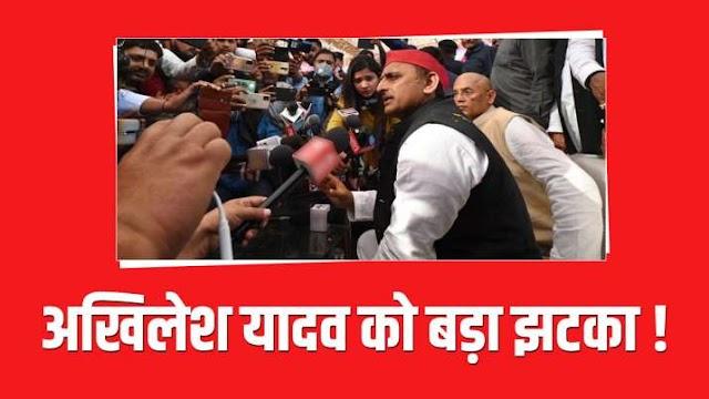 अखिलेश यादव को झटका! करीबी नेता ने छोड़ी पार्टी, पत्नी पर सपा कार्यकर्ताओं की अभद्र टिप्पणी से हुए आहत