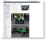 【画像】 小林可夢偉、ケータハム CT05で初走行 【 F1-Gate.com 】
