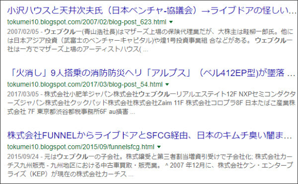 https://www.google.co.jp/search?biw=1065&bih=835&q=site%3A%2F%2Ftokumei10.blogspot.com+%E2%80%9D%E3%82%A6%E3%82%A7%E3%83%96%E3%82%AF%E3%83%AB%E3%83%BC%E2%80%9D&oq=site%3A%2F%2Ftokumei10.blogspot.com+%E2%80%9D%E3%82%A6%E3%82%A7%E3%83%96%E3%82%AF%E3%83%AB%E3%83%BC%E2%80%9D&gs_l=psy-ab.3...21934.24989.0.25386.2.2.0.0.0.0.121.239.0j2.2.0....0...1..64.psy-ab..0.0.0.qcP9CB1kVaE