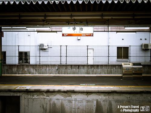 2011Kyoto_Japan_ChapNine_7