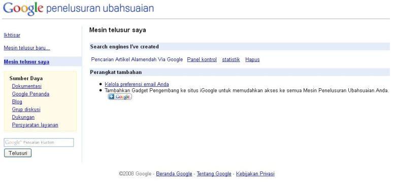 google-custom-search-engine-03.jpg?w=774