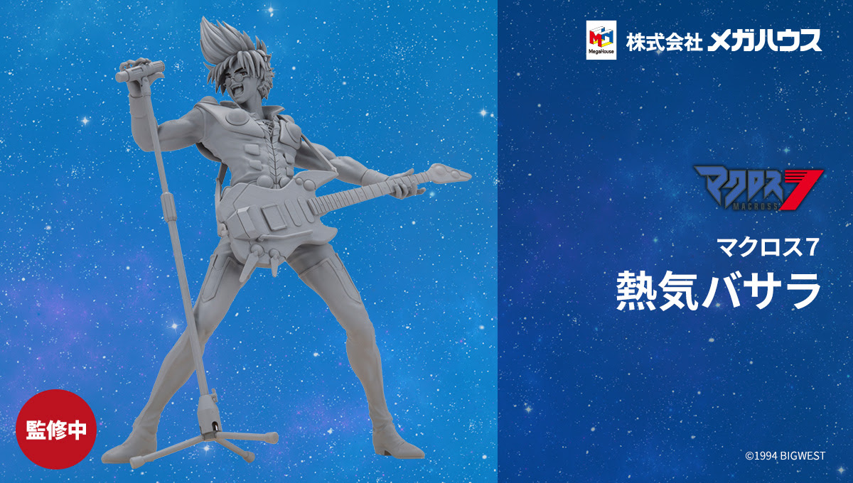 "Mostre e Eventi MegaHobby Special Week 2021 : Basara Nekki ""Macross 7"" Statue - Gokin.it by ..."