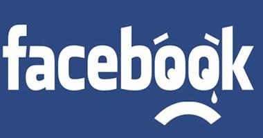 طريقة فتح حسابات الفيس بوك المستعارة بهوية