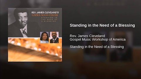 Standing In The Need Of A Blessing Lyrics