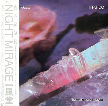 IPPU-DO night mirage