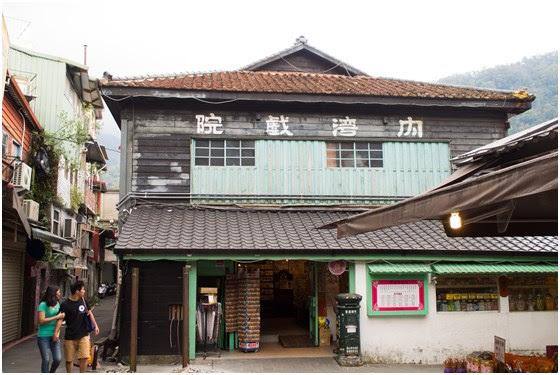 柿子紅快捷旅店/新竹