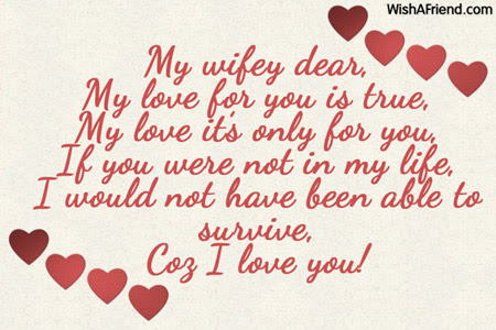 My Wifey Dear My Love For Love Message For Wife
