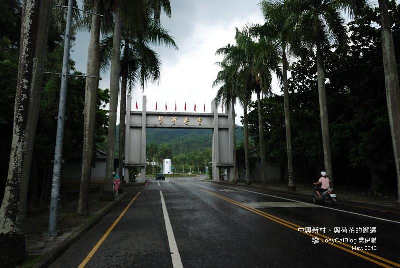 2011_0530_中興新村與荷花的邂遘DSC_4743