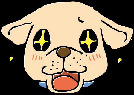 喜んでいる犬のイラスト かわいいフリー素材が無料のイラストレイン