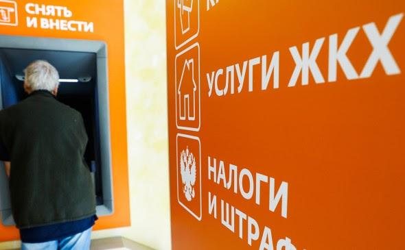 Пять регионов СКФО вошли в топ-15 в РФ с низкой долей затрат на ЖКУ
