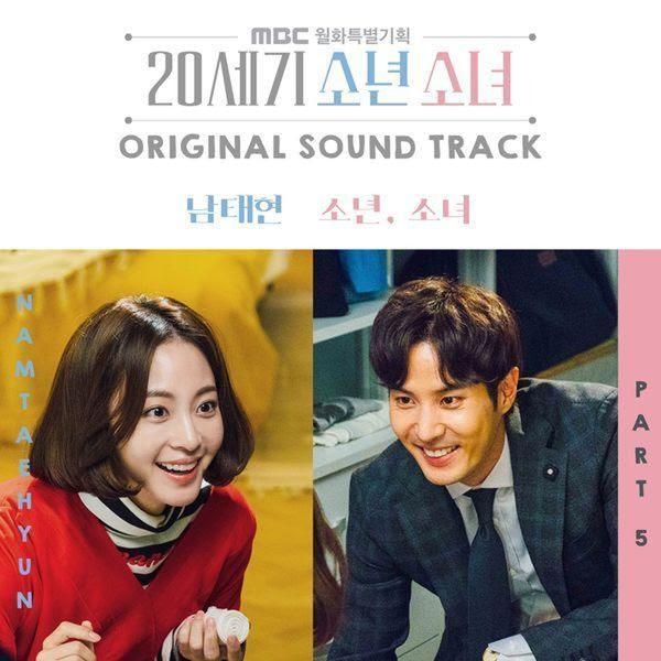 Lirik Lagu Nam Tae Hyun - Boy And Girl (소년, 소녀)
