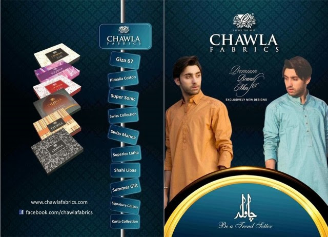 Kurta-Design-for-Mens-Wear-by-Chawla-Fabrics-Kurta-Pajama-Shalwar-Kamiz-Suit-3