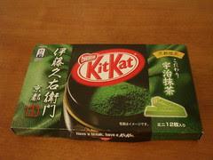 Kyoto Matcha KitKat