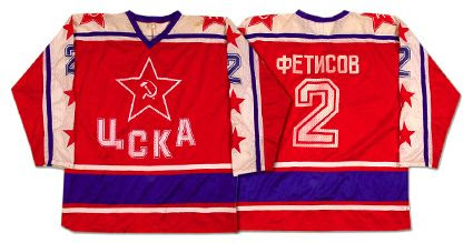 photo SovietRedArmy83-84jersey.jpg