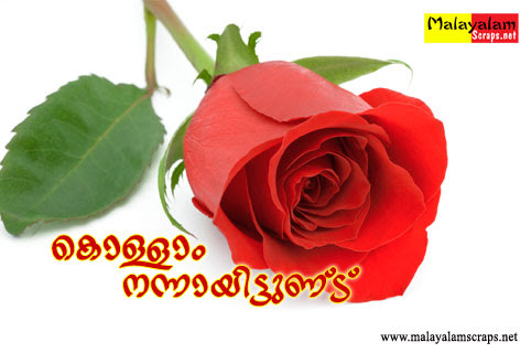 Blog Wishes Scrap Facebook Status Whats Up Fb Images Malayalam