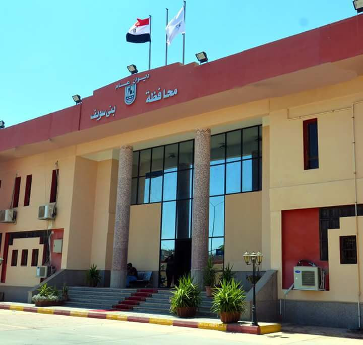 فتح باب القبول بالمعهد الفنى للتمريض بالتأمين الصحى بني سويف