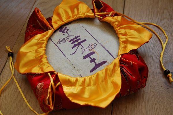 2009 Shouyixuan Ziya