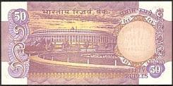IndP.83d50RupeesND197782r.jpg