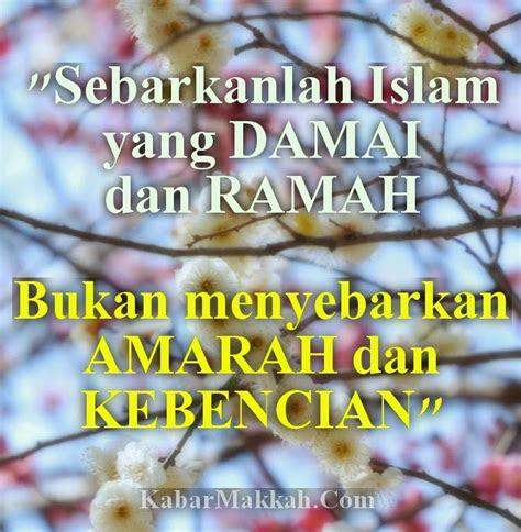 kata kata mutiara waktu  islam ajaran