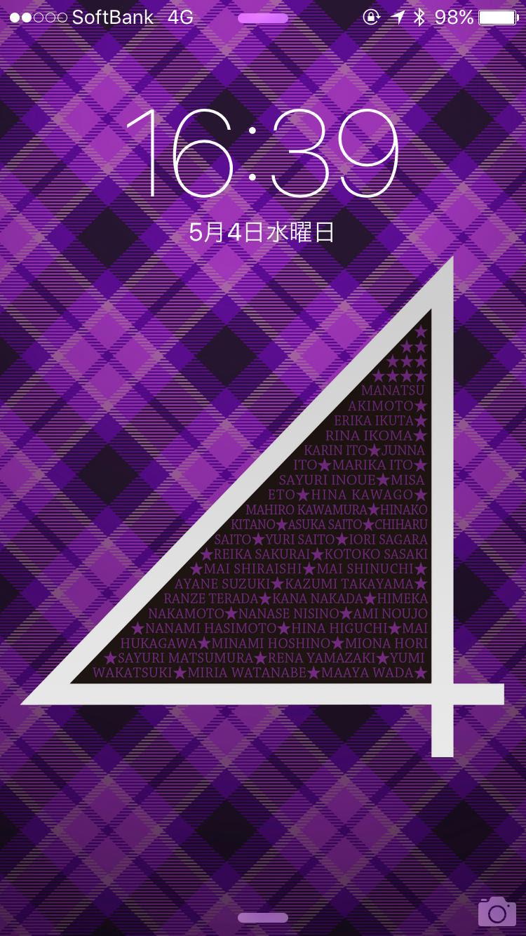 乃木坂46 ファンが作った 乃木坂っぽい壁紙 がいい感じ Rssまとめ