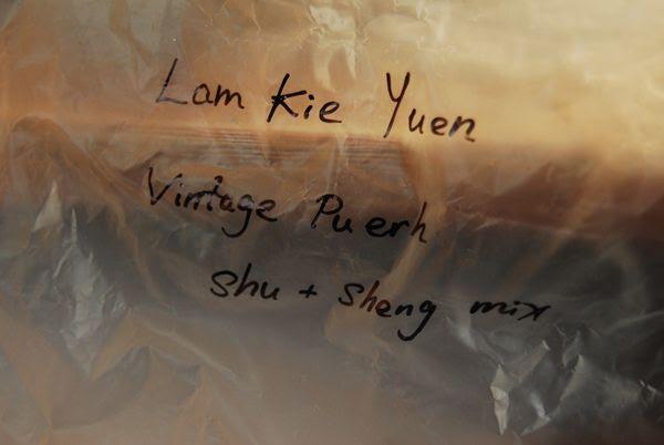Lam Kie Yuen Shengpu-Shupu