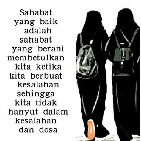 kata mutiara sahabat sejati islami katakatamutiaraco
