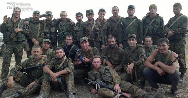Деанон российских военных преступников: установлены данные 17 российских военных бывшей 17-й ОМСБр, которые участвовали в агрессии против Украины