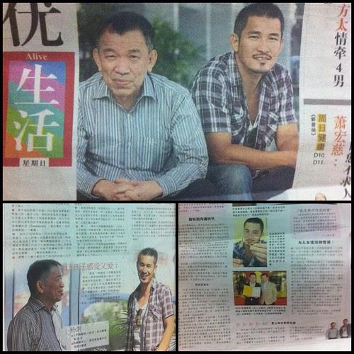 Dad and Steve Yap on Nanyang newspaper. June 17th 2012. 男人有泪轻弹, 南洋商报。