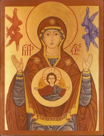 http://www.marytruth.ca/images/IconMary.jpg