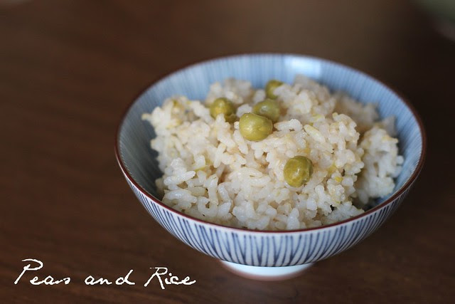 English Peas and Rice