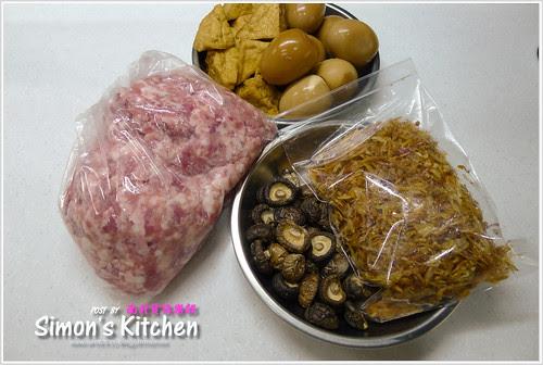 香菇肉燥01.jpg