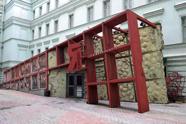 Музей Маяковского/Mayakovsky museum