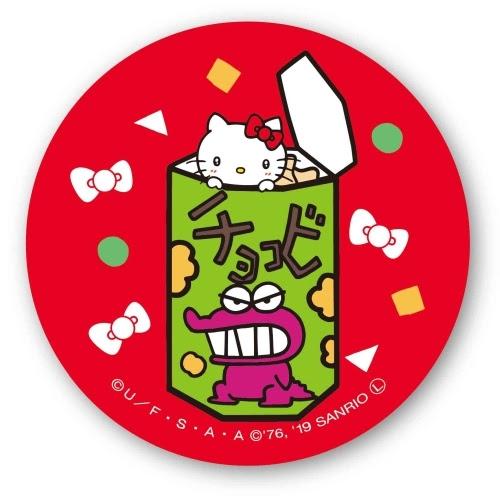 缶バッチ ハローキティ X クレヨンしんちゃん キティちゃん B グッズ