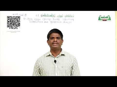 11th Business Mathematics புள்ளியியல் தொடர்புப் போக்குபகுப்பாய்வு அத்தியாயம் 9 பகுதி 2 Kalvi TV