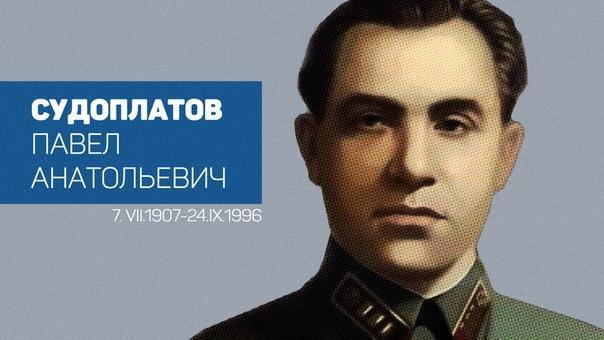 Картинки по запросу Евгений Коновалец,