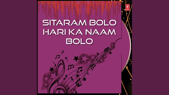 पंख बिना हो पंछी जैसे Pankh Bina Ho Panchchi Jaise - Ramanand Sharma Lyrics hindi and English