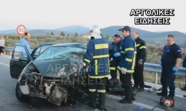 Αργολίδα: Τραγωδία με 3 νεκρούς σε τροχαίο δυστύχημα - Σκληρές εικόνες στο σημείο (Βίντεο)!