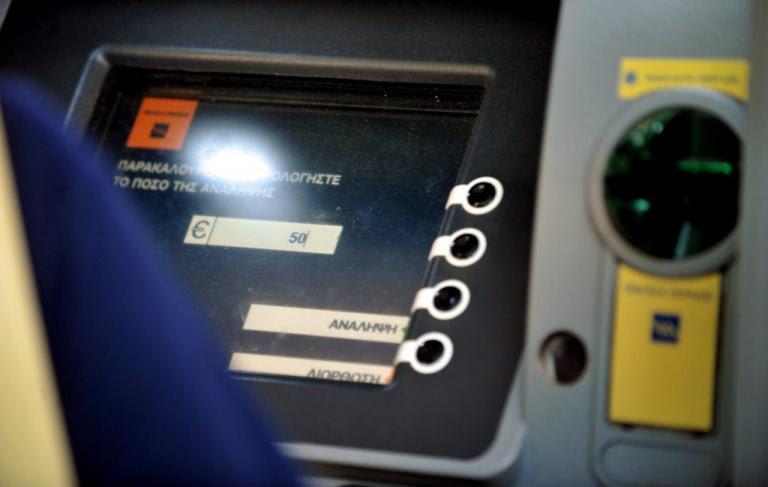 """Βροχή οι κατασχέσεις με… ένα """"κλικ"""" – Βάζουν χέρι στους τραπεζικούς λογαριασμούς!   Newsit.gr"""
