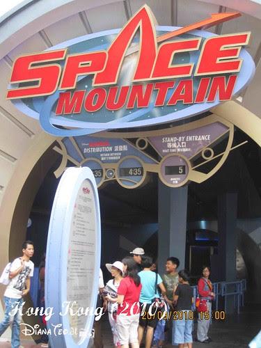 Disneyland 08