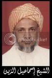 Uthman Zein Al-Yamani