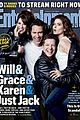 will and grace ew 01