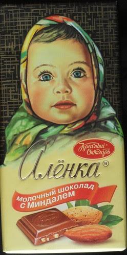 Alenka Bar