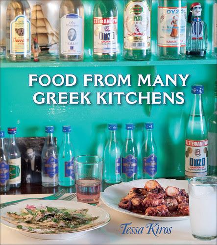 GreekKitchen_Jacket.indd