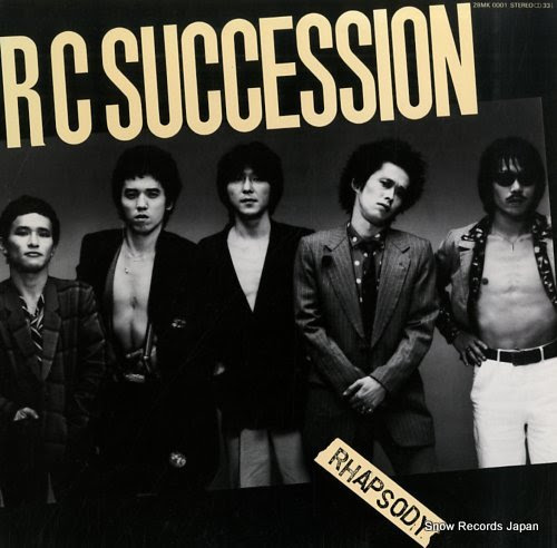 RC SUCCESSION rhapsody
