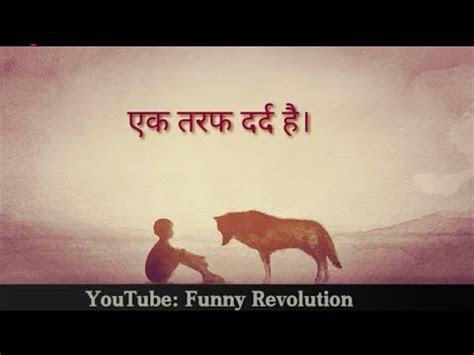 whatsapp status video  sandip maheshwari