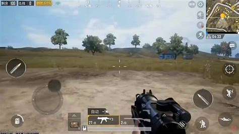 pubg mobile  person fpp mode shown   video